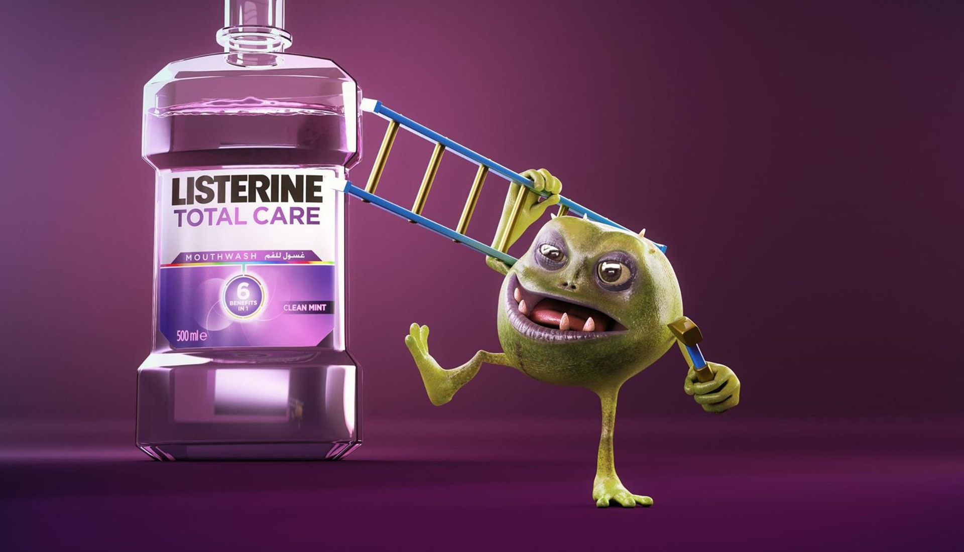 Listerine - Hive Innovative Group - Digital Marketing and Advertising Agency