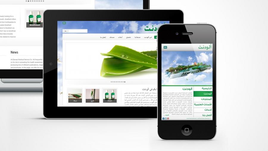 aloedent Gallery - - Hive Innovative Group - Digital Advertising Agency