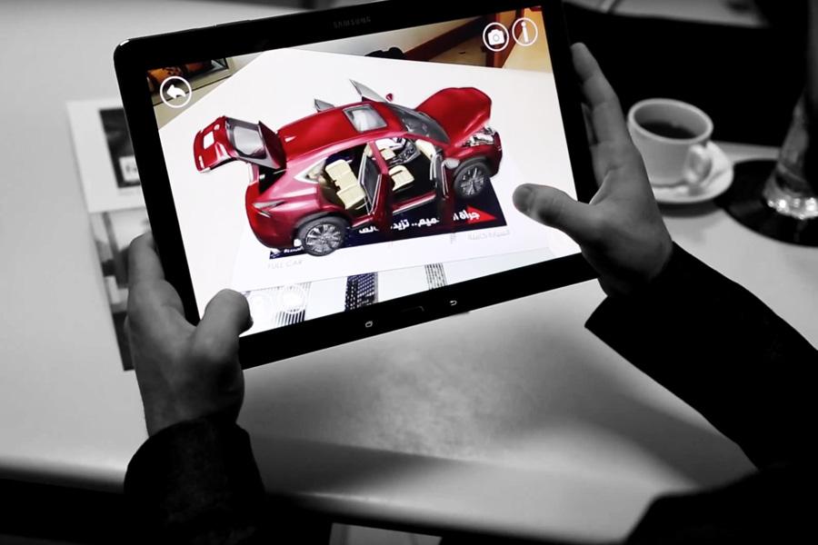 LEXUS NX VR - Hive Innovative Group - Advertising Agency