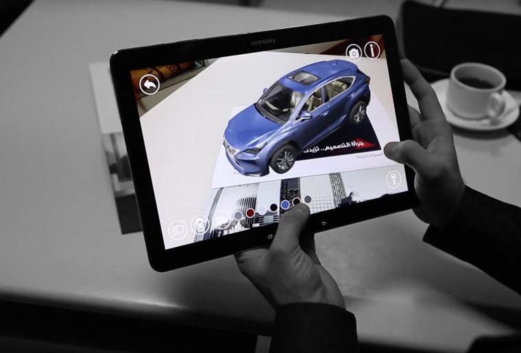 LEXUS NX VR app - Hive Innovative Group - Digital Advertising Agency