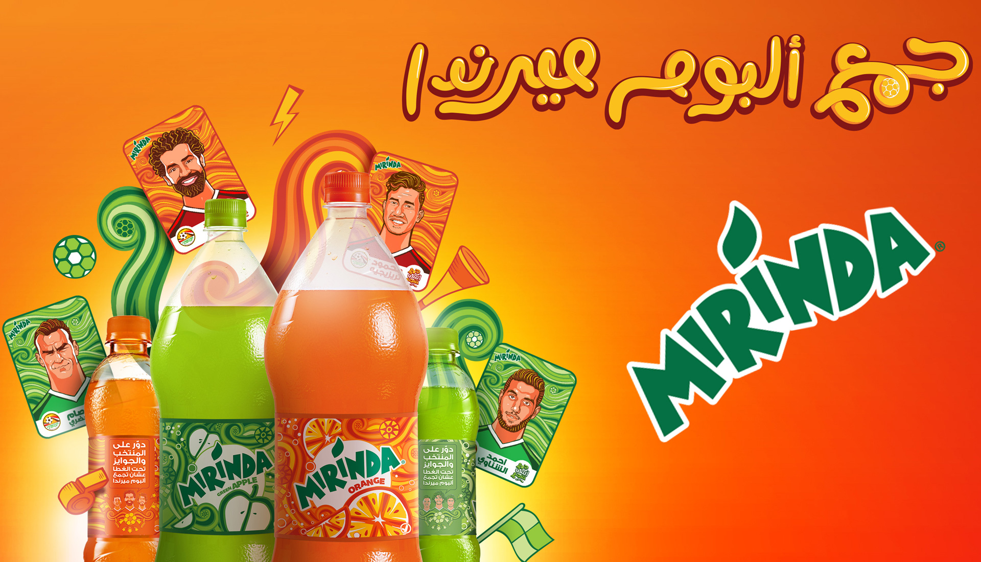 mirinda fun and interactive game - Hive Innovative Group